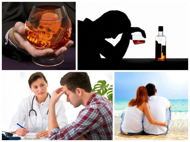 Тахикардия алкоголь